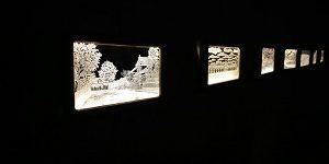 Reflexus – Marijampolės miesto atspindžiai
