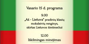 Švęskime Vasario 16-ąją – Lietuvos atkūrimo dieną!