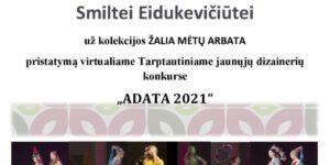 Adata 2021
